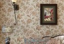 Vintage Wallpaper Can Add Texture, Colour, Pattern and Change the Entire Look of a Room